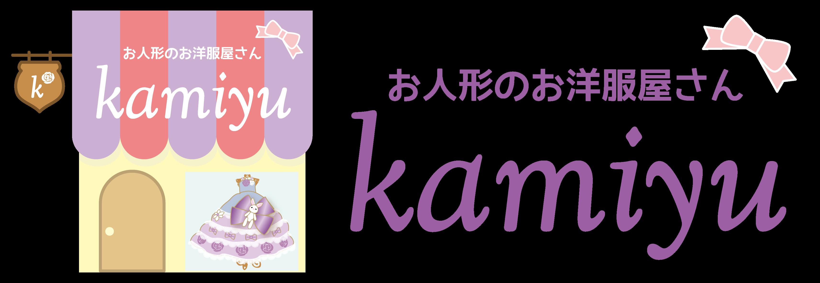 リカちゃんメルちゃんぽぽちゃんのお洋服屋さん kamiyu 札幌